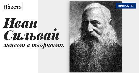 Иван Сильвай – живот а творчōсть